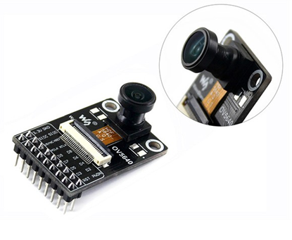 Picture of OV5640 Camera Board (B), 5 Megapixel (2592x1944), Fisheye Lens